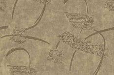 ткань флок kenzo 311